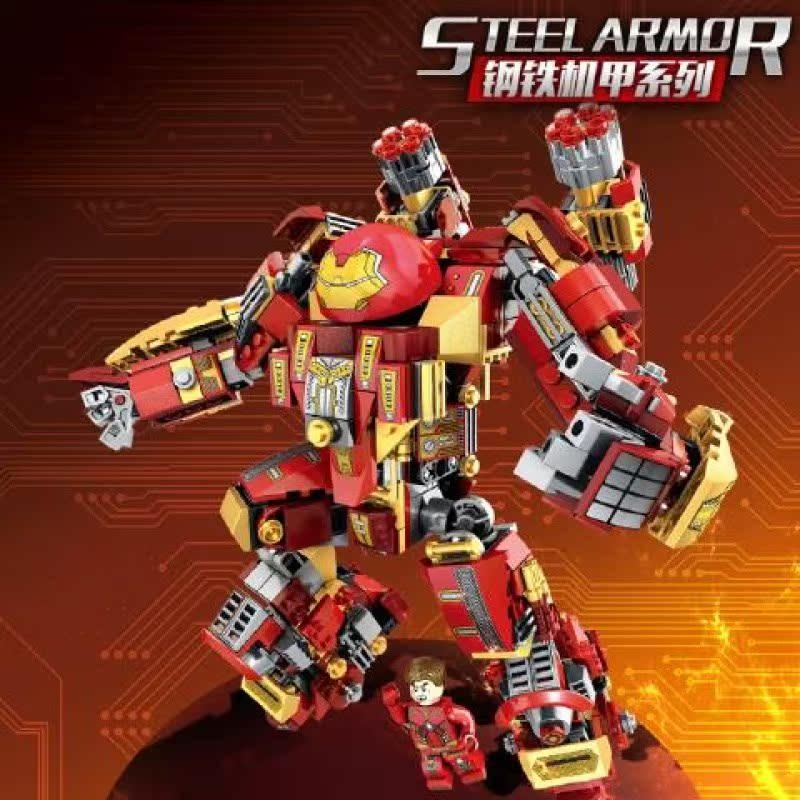 正品保证我的世界复仇者联盟积木兼容乐高钢铁侠变形机甲战士男孩子玩具