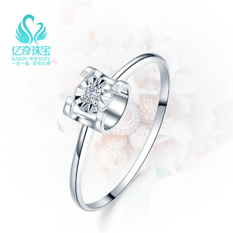 亿奇18K白金钻石戒指女牛头四爪车花钻戒订婚结婚求婚钻石指环