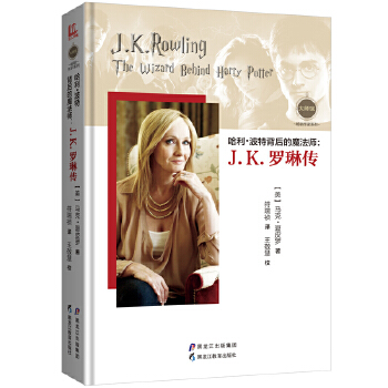 The magician behind Harry Potter: biography of J.K. Rowling