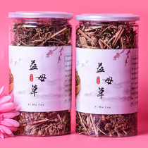 (Buy 3 send 1) Jiangnan Maple japonica 60g shennong frame deep mountain japonica dried herbal Flower Tea
