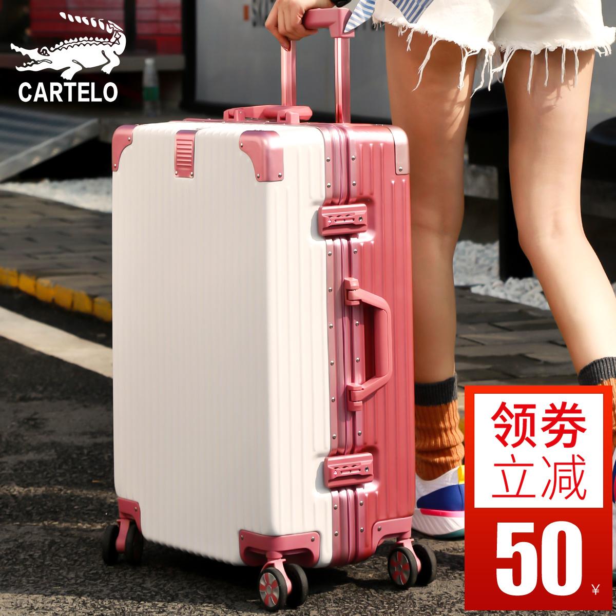 卡帝乐鳄鱼 行李箱万向轮男女20寸拉杆箱旅行箱密码箱24寸登机箱