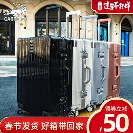 卡帝乐鳄鱼 行李箱万向轮男女20寸拉杆箱旅行箱密码箱24寸登机箱图片
