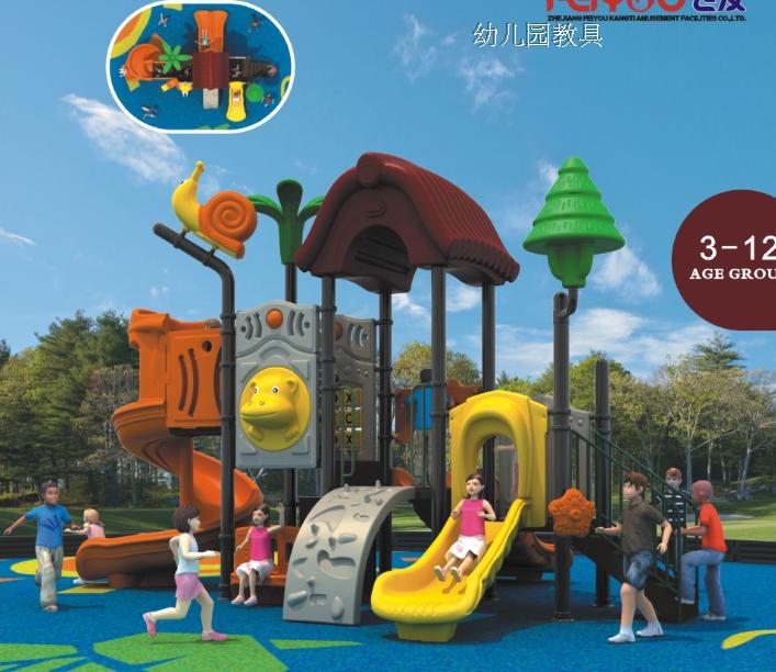Детские игровые комплексы Артикул 601160787304