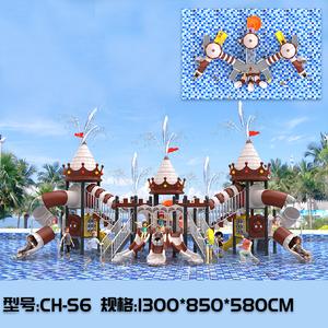 水上滑梯大型户外水上组合游乐滑滑梯儿童水上乐园游泳池塑料滑梯