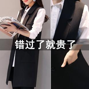 西装马甲女中长款春夏2020新款韩版修身无袖背心薄款马夹坎肩外套价格