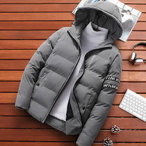 Mens coat winter clothes mens down cotton and Korean version trend student cotton suit 2018 new big code coat son