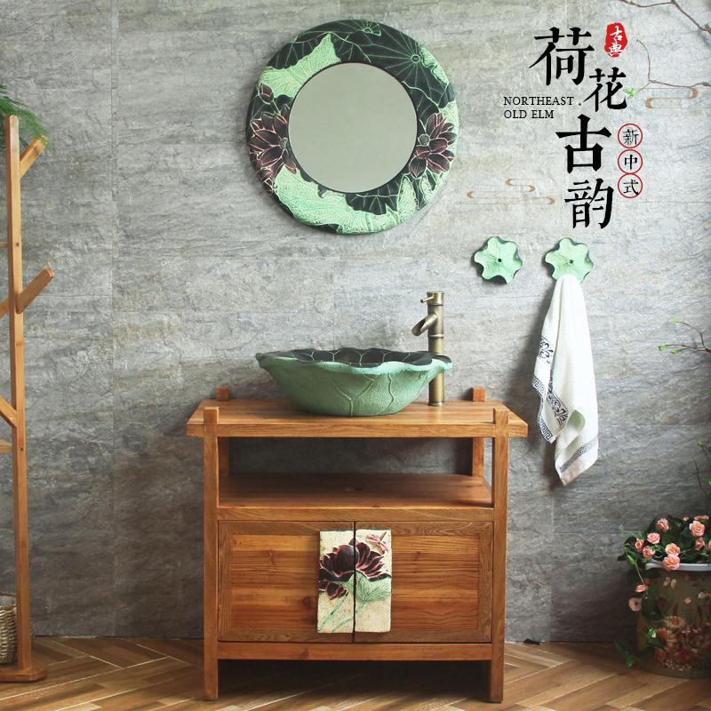 中国风实木落地洗漱台新中式台上盆(用246.24元券)