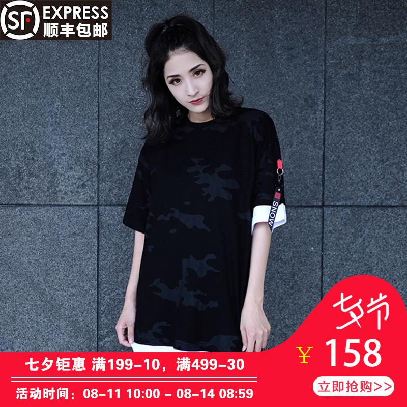 Freamve迷彩单边袖飘带T恤假两件男女情侣同款工装短袖Sou.s-17SI