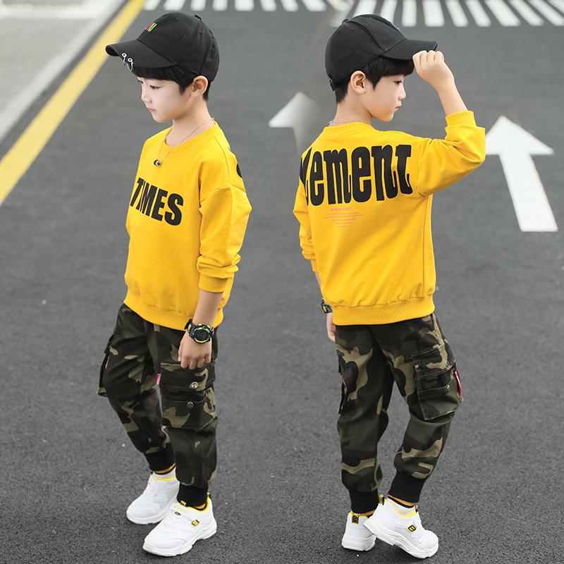 童装男童春装套装2020新款儿童洋气男孩春款中大童帅气秋季韩版潮