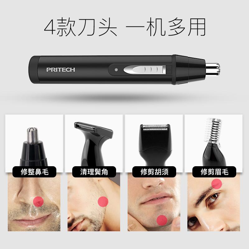 男电动充电式鼻毛耳毛修剪器女修剃刮用鼻孔男士剃毛清洁机剪套装