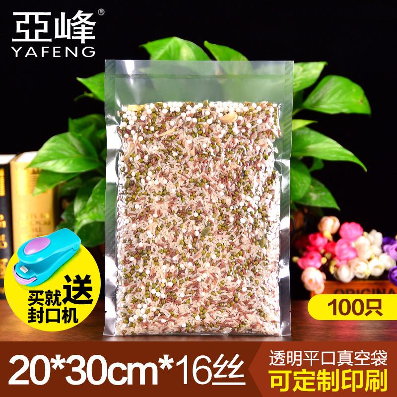Вакуумный мешок для продуктов 20 * 30 Вакуумный мешок пакет Упаковочный мешок приготовленный пластиковый прозрачный пластиковый пакет оптовые продажи изготовленный на заказ