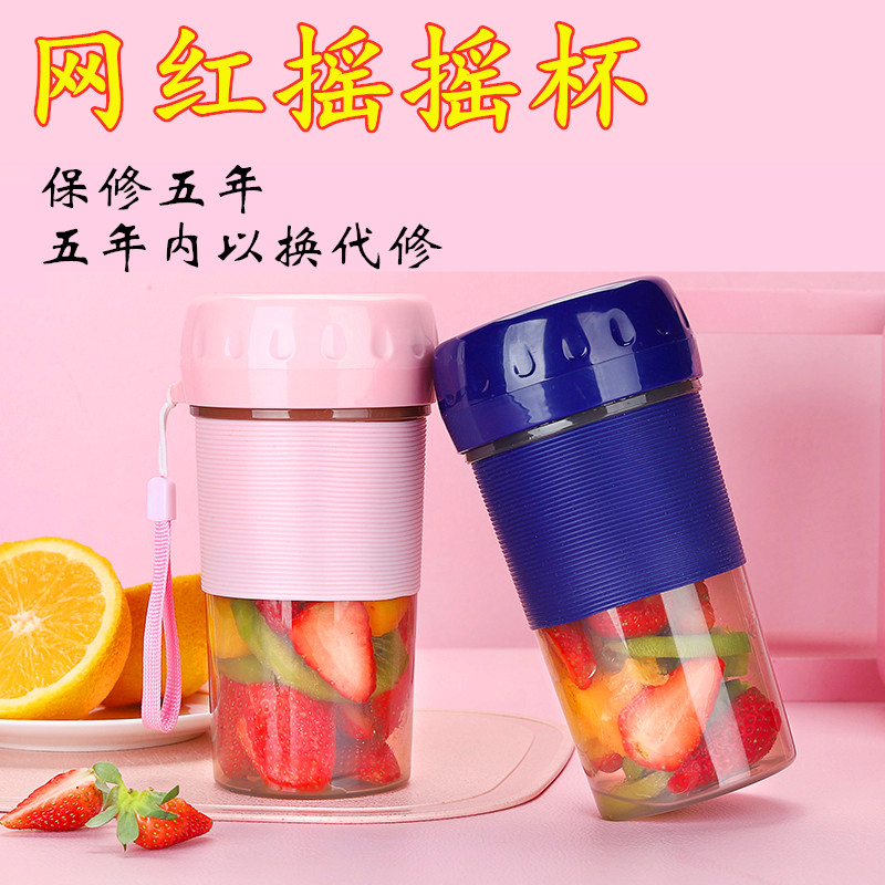 Students portable automatic Juicer home small rechargeable Mini fruit juice cooking juicing cup USB