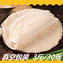 山东农家纯手工单饼卤肉卷饼皮卷饼鸡肉卷面饼早餐30张烙饼3斤装