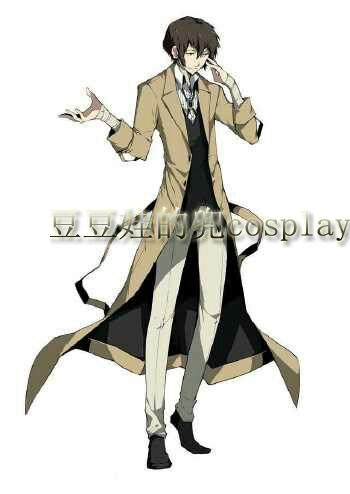 Cosplay animation literary giant wild dog armed detective agency taizaizhi female, male cos service free of mail customization