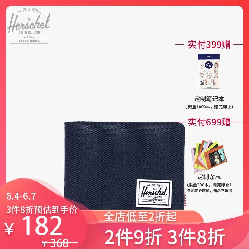 Herschel Hank 时尚经典防盗刷短款钱包男钱包女学生卡一体10368
