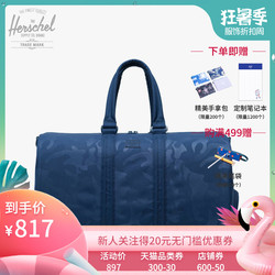 Herschel Supply Novel Delta旅行包手提包女运动健身包男大容量