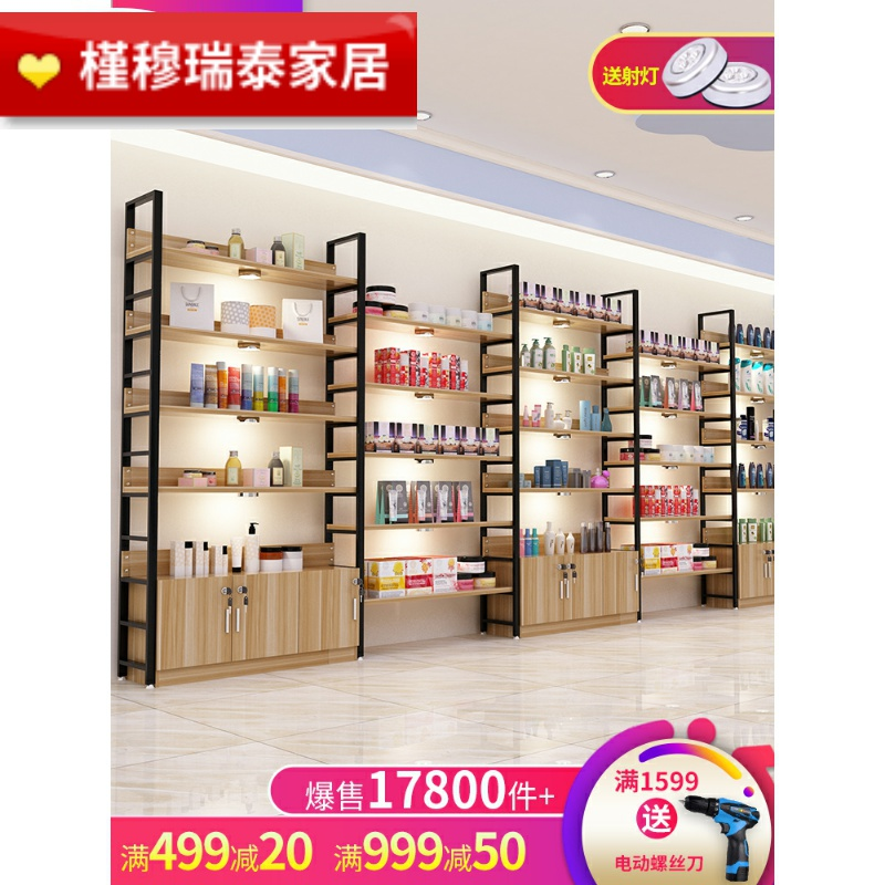 货架展示柜超市货架化妆品展母婴店文具店展示架置物架手机配件架不包邮
