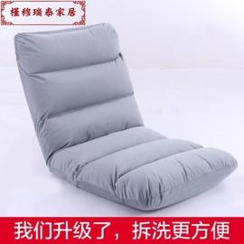 舒适背靠椅懒人椅懒人沙发可折叠榻榻米椅子落地式柔软睡床无脚平图片