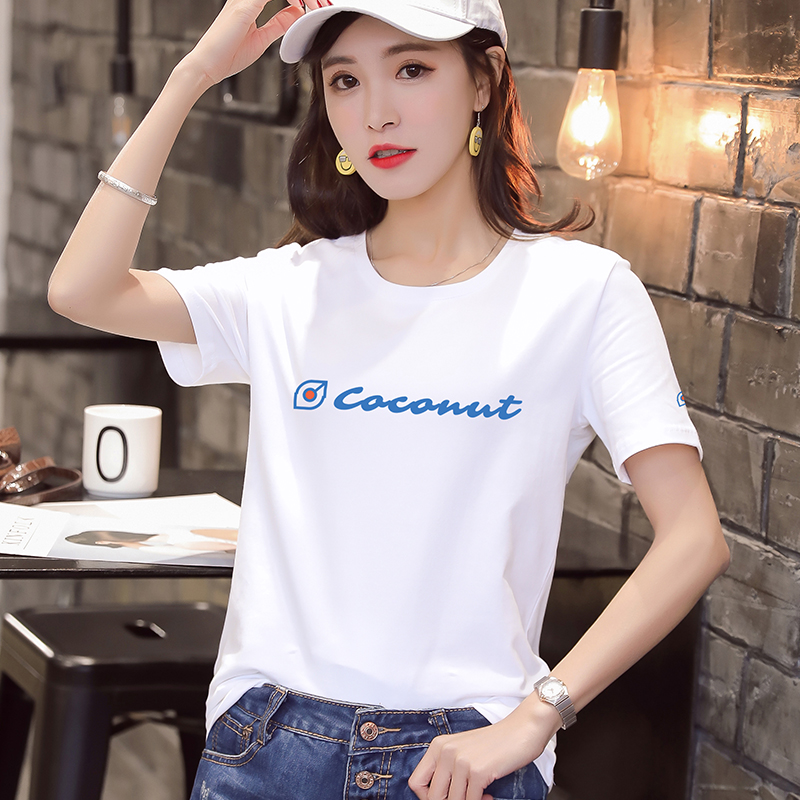 Cotton white T-shirt, female loose short sleeves 2019 new summer wear printed large size blouse, bottom shirt, tiktok and the same.