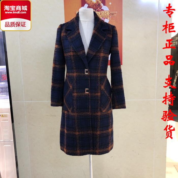 益华彩菲YHD253 冬装新款2019韩版方领气质大格子毛呢大衣外套