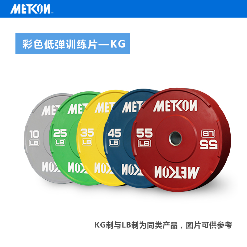 Metcon barbell film color full rubber coated low elastic hand grip film high end Olympic pole fall resistant lifting hard pull