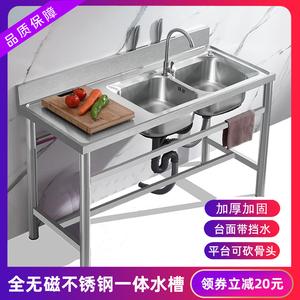 厨房304不锈钢水槽 简易带支架平台置物架落地双槽洗菜盆洗手水池