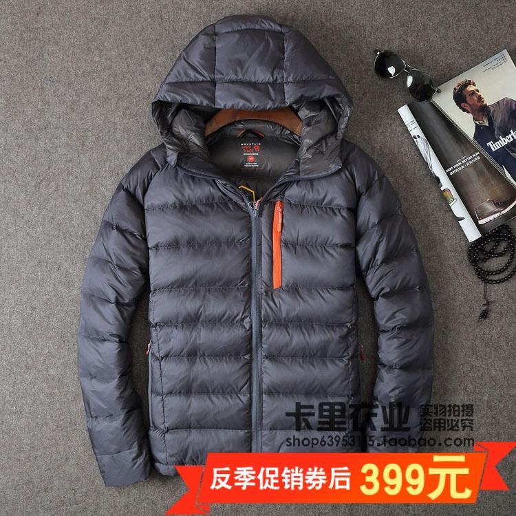 户外800蓬男士白鹅绒反季羽绒服断码处理男冬装加厚短款连帽外套限1000张券