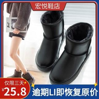 一脚蹬加厚短筒雪地靴女皮毛一体冬2019新款防水防滑平底棉鞋加绒
