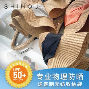 日本防晒UV草帽蝴蝶结日系女沙滩可折叠俪娘娘同款夏天遮阳渔夫帽