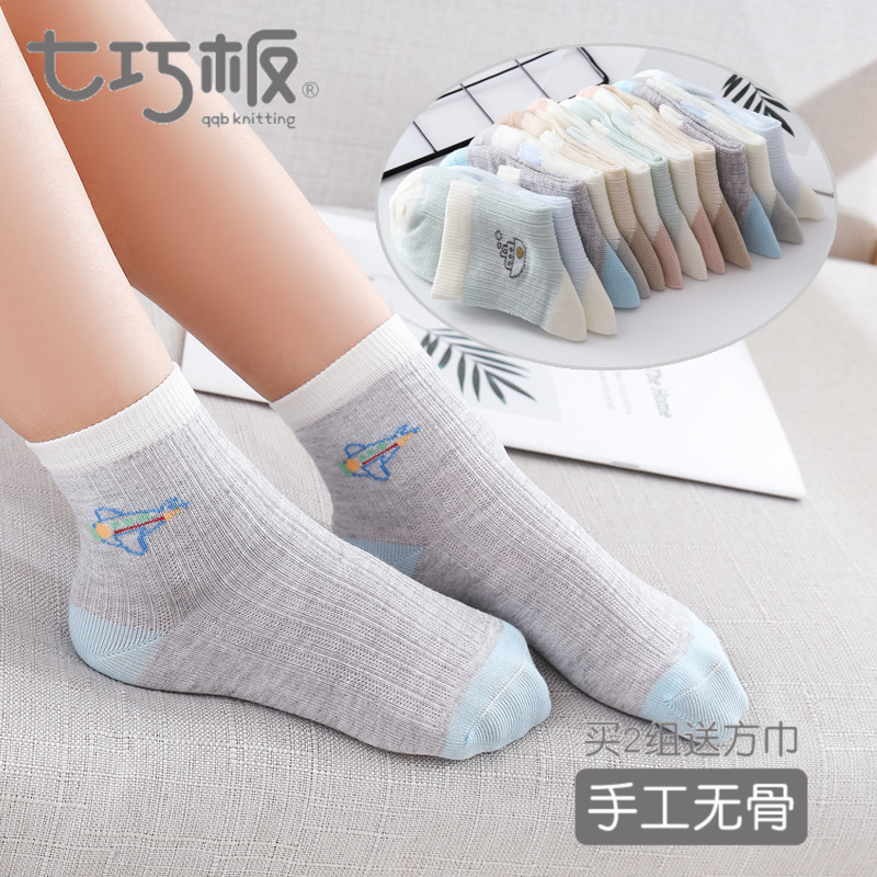 Jigsaw puzzle boys spring and summer ultra-thin children's socks cotton socks spring and autumn summer baby girl boneless