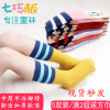 Tangram children cotton socks autumn and winter boys and girls in tube socks baby child thick socks 3-5-7-9 years old