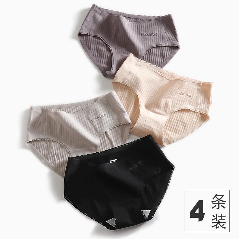 纯棉100%全棉中腰无痕少女三角裤头(非品牌)