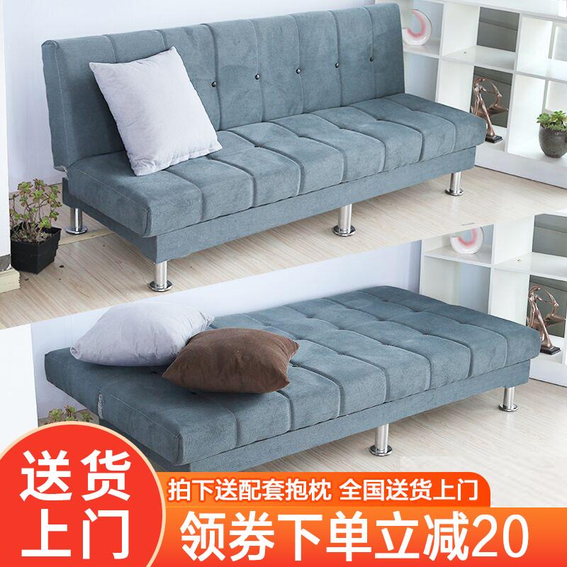 折叠沙发床两用多功能布艺小户型客厅三人现代出租房简易懒人沙发