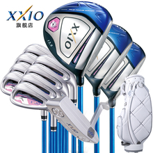 XXIO MP1000 golf clubs ladies set xxio full set of clubs easy to hit long distance new