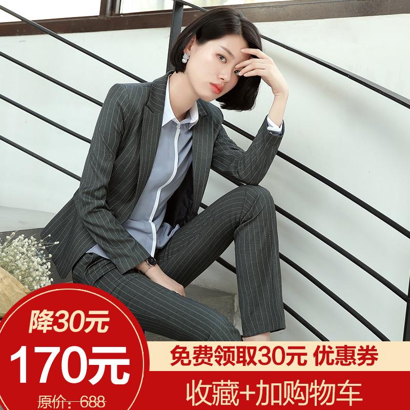 秋冬装条纹西装套装女职业装女装套装套裤西服正装女面试工作服