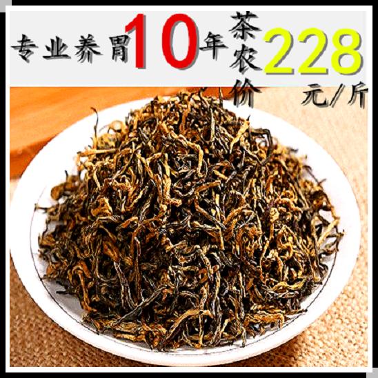 金駿足の眉の赤い茶の袋は濃い香型の特別級の正統の武夷山が駒のサツマイモの香の金芽の金険しい眉の梅の500 gを完成します。