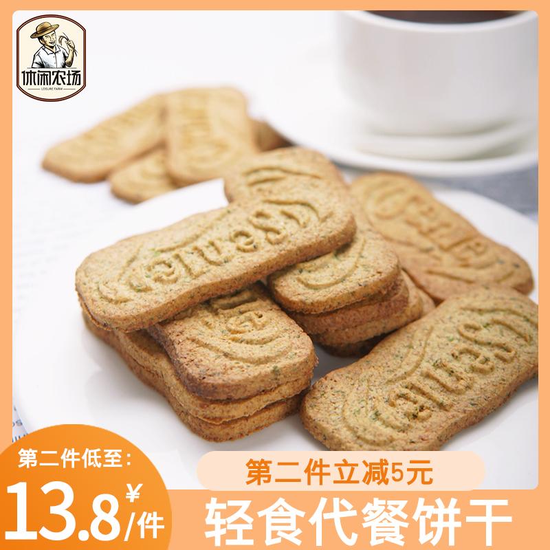代餐饼干无糖精全麦燕麦粗粮脂卡脂肪热量孕妇低饱腹0零食品压缩
