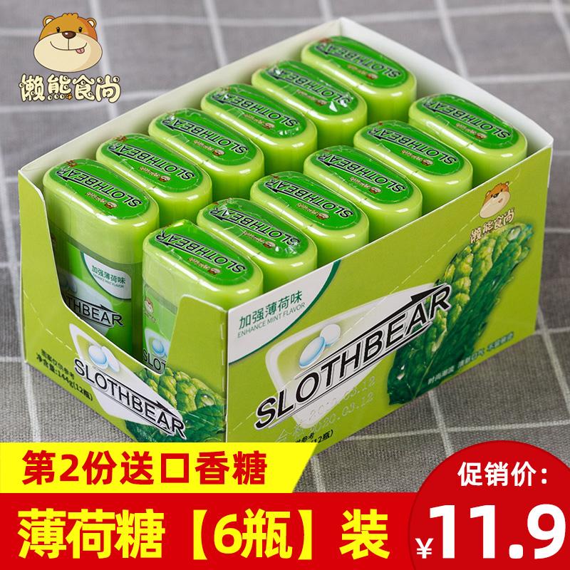 无糖薄荷糖6瓶爽口含片木糖醇