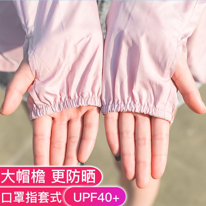 K.M防晒衣女2019夏季新款中长款仙女户外防紫外线防晒服薄外套