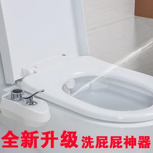 通用日本智能馬桶蓋即熱式衛洗麗潔身器不用電洗屁股沖洗器 家用