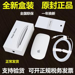 苹果macbookair pro笔记本电脑鼠标