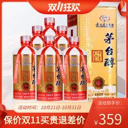 茅台酒厂集团技术开发公司茅台醇天下富贵浓香型白酒52度白酒整箱