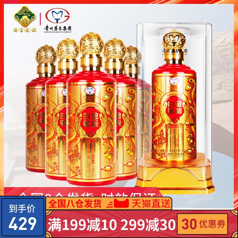 贵州茅台酒厂集团白金酒公司白金窖龄天缘浓香型500ml6瓶白酒婚宴