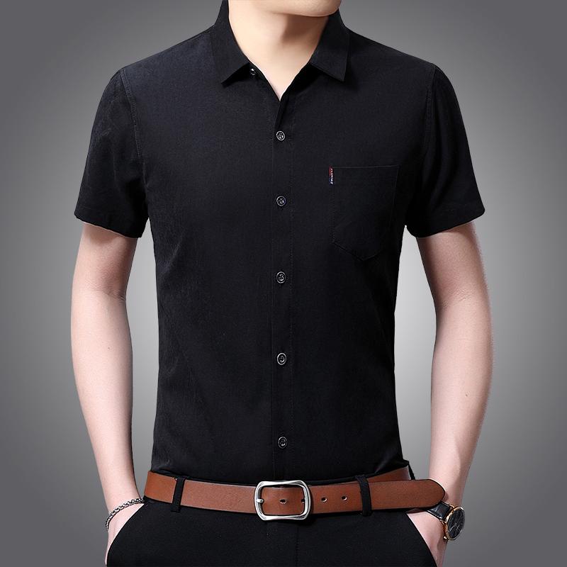 夏季新款短袖衬衫男装休闲真口袋薄款纯色职业潮流衬衣免烫中青年