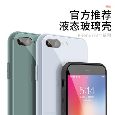 苹果8plus手机壳iPhone7液态硅胶玻璃软套全包防摔6s超薄男女plus六七八ip简约7保护ins网红潮牌8个性6创意sp