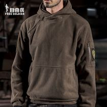 Free soldiers second-generation hooded outdoor catch velvet male fleece coat autumn and winter thickening warm breathable clothing