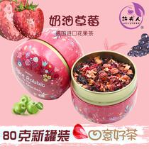 80g许夫人奶油草莓花果茶德国进口洛神花茶草莓水果茶罐装果粒茶