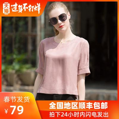 2020春夏新款寬松短款重磅真絲銅氨絲上衣遮肚子顯瘦短袖T恤女衫