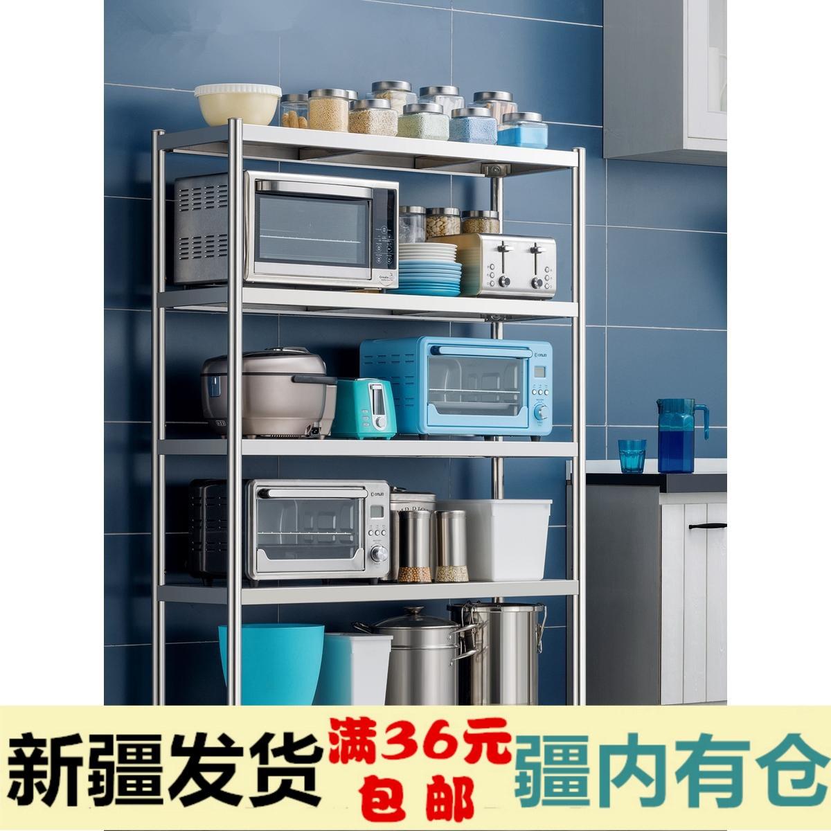 新疆包邮不锈钢厨房置物架落地多层收纳架微波炉架用品碗储物架子