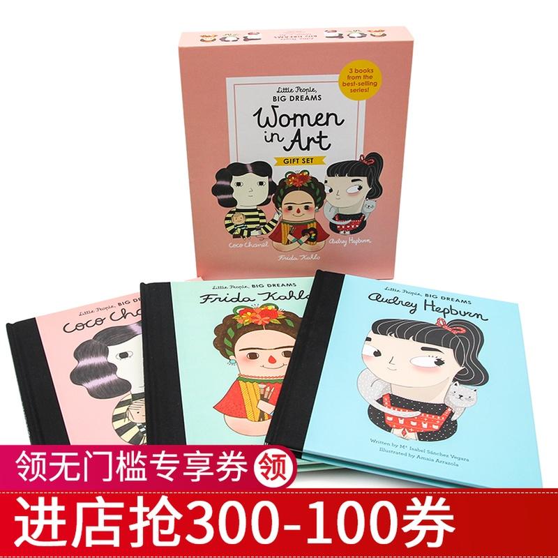 预售英文原版Little People Big Dreams Women in Ar小人物大梦想艺术中的女士 3本套装 儿童艺术启蒙读物